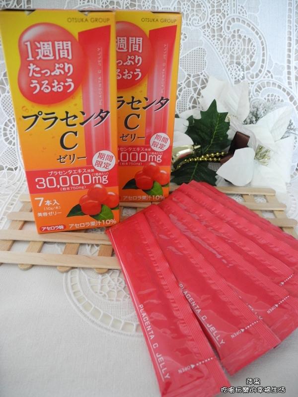 想要美顏肌,那就不能錯過日本大塚集團 大塚美C凍  西印度櫻桃口味!!