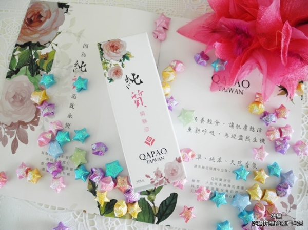 ✩高純度玻尿酸添加,Q阿寶純質精華液✩ 因為純質,美麗永恆。