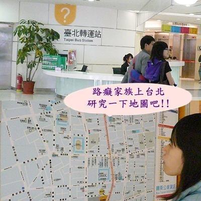 [台北]到台北世貿國際書展一日遊 ~