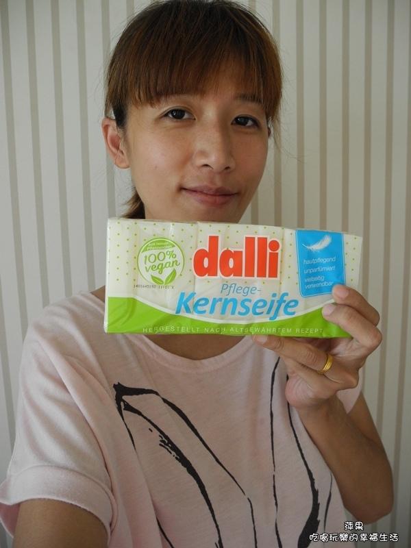 dalli純植物油親膚抗敏洗衣皂3.jpg