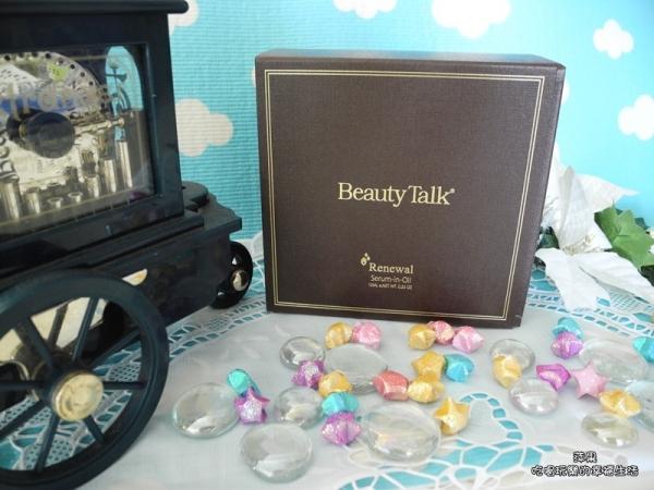 [體驗]美人語BeautyTalk全效精華油-滴肌晶~全身都適用,美肌的美麗小心機!