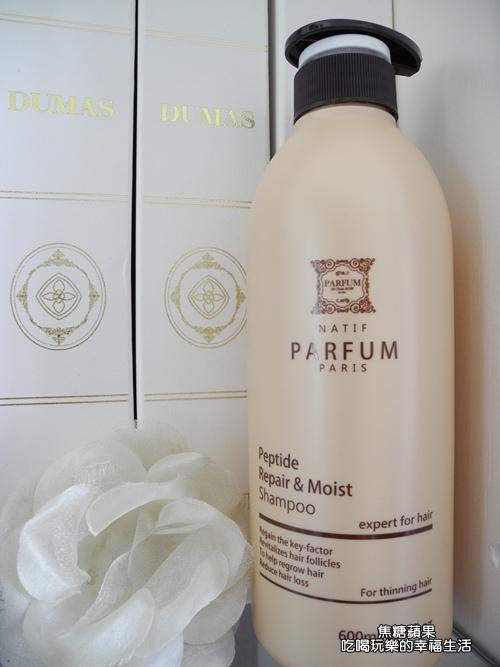 [髮絲。保養]Parfum 巴黎帕芬名牌香水胜肽育髮洗髮精
