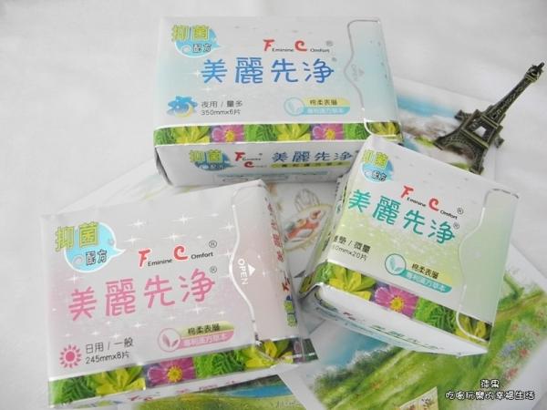 [體驗]FC美麗先凈漢方草本抑菌衛生棉,每個月都能帶給自己的舒適自在感!!