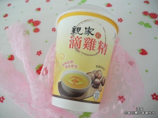 [體驗]親家萃滴雞精~隨手一杯,營養補給!!