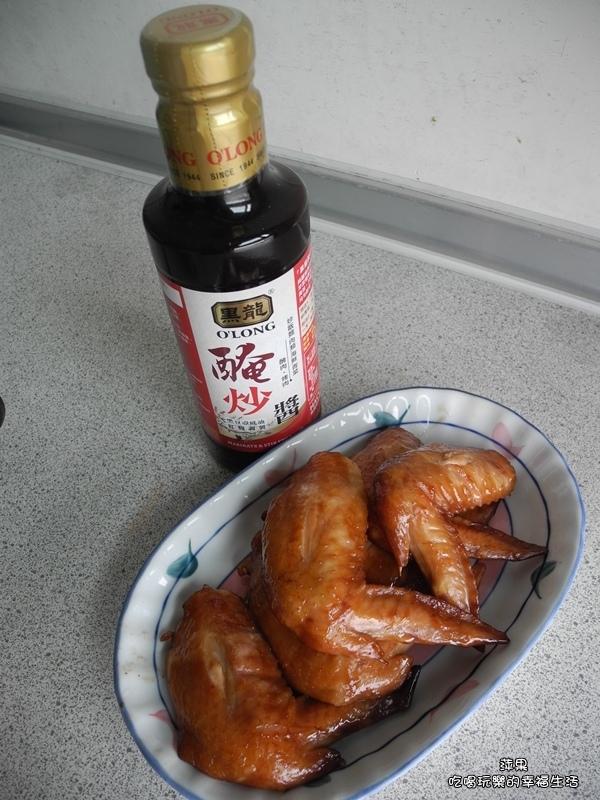 黑龍醃炒醬黑龍香菇豆豉10.jpg