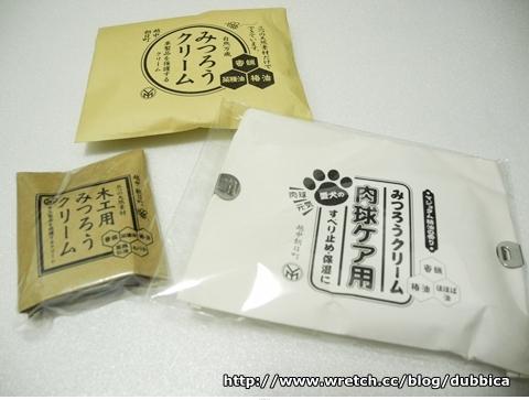 體驗天然屋日本原裝進口寵物肉球護掌霜(馬鬱蘭香)