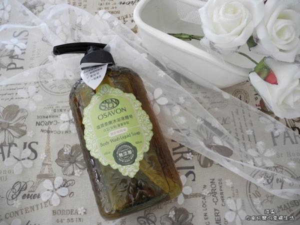 [體驗]OSAVON-滋潤柔嫩沐浴液體皂