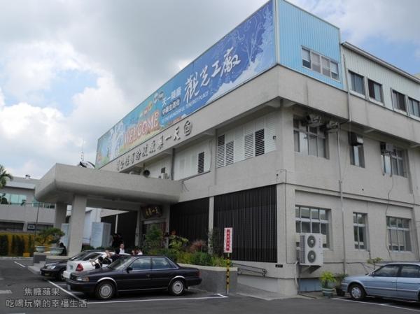 [台南]天一藥廠-中藥生活化觀光工廠❤ 知識與娛樂的結合,讓你更了解生活中常用的中藥材~