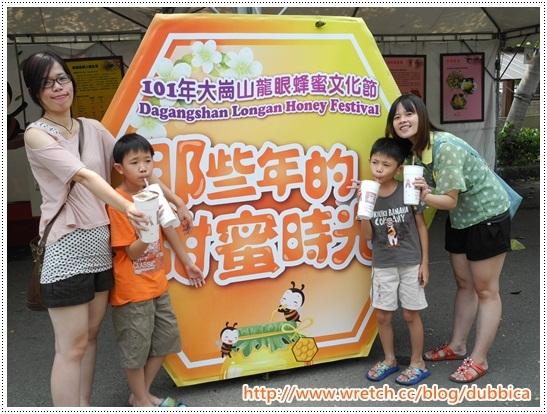 [遊記] 2012年大岡山蜂蜜文化節