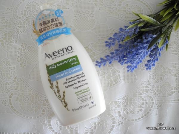 [體驗]夏天就要清爽不黏膩 AVEENO艾惟諾  燕麥水感保濕乳