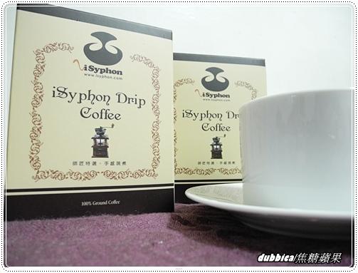 遇見幸福的味道-試喝【短尾賽風】掛耳咖啡