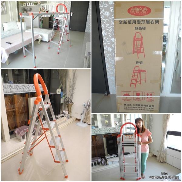 一物多用!《闔樂泰》全新萬用變形曬衣架,是曬衣架也是工作梯喔!