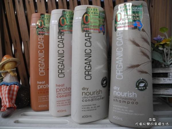 [髮絲。保養]Natures Organics 澳諾雅~給秀髮更天然的植粹護理~