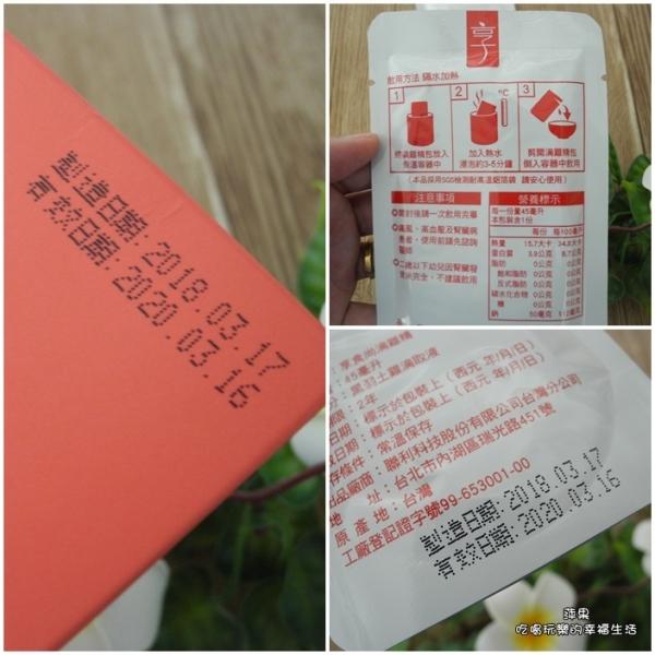 食尚滴雞精裝版4.jpg