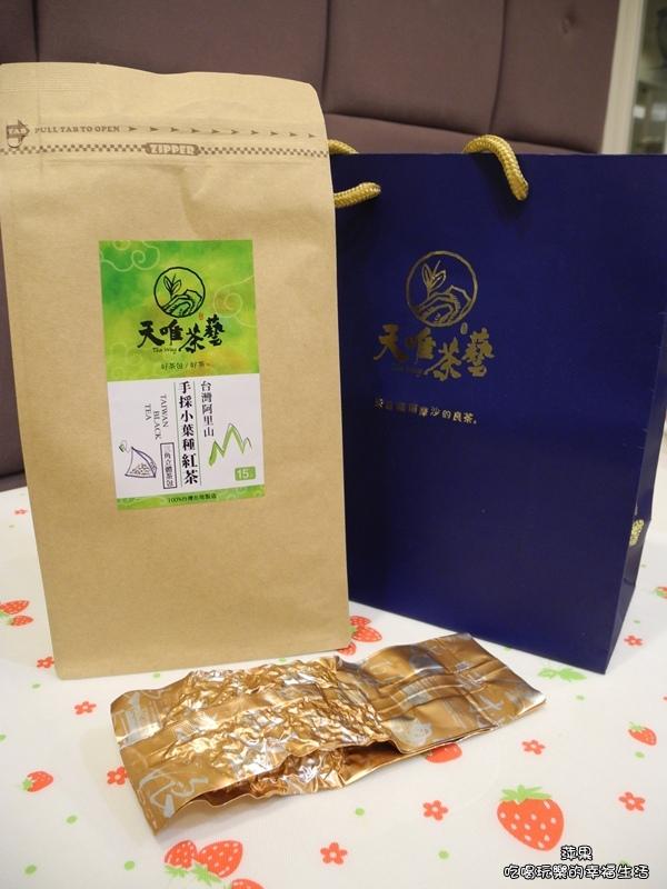 推薦 天唯茶藝 台灣阿里山手採小葉種紅茶~茶好喝,喝好茶!!