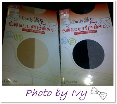 顯瘦又好穿的日本Daily滿足 不勾紗加壓素面薄透絲襪