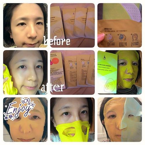 ♛IME專利型黃光修護面膜ღ 黃色面膜,要在燈光充足環境使用喔!!
