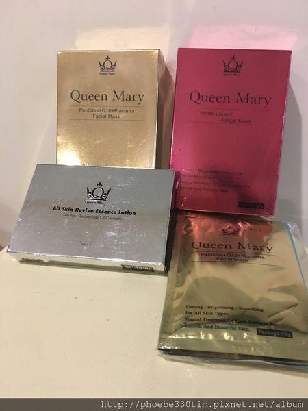 (安瓶)天天都好用的 QueenMary頂級白金賦活保濕精華安瓶+九胜肽凍齡/亮白保濕修復面膜面膜