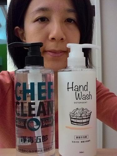 淨毒五郎Chef Clean手洗精&碗盤清潔劑~天然。潔淨。安心的清潔產品