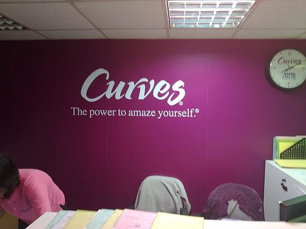 特別的運動健身中心---Curves