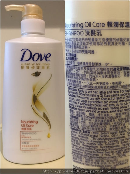 (洗髮乳)質修護專家~DOVE髮 輕潤保濕洗髮乳