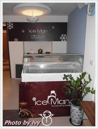 夏天就是要甲冰啦~小雪人冰工坊吃冰趣
