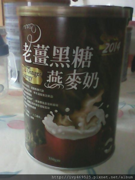 冷冬&下午茶的【沖 泡飲品推薦】~FIT怡天然 大地原萃系列 老薑黑糖燕麥奶