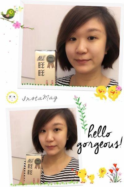 【髮旺旺】頭皮護理洗髮精/髮絲豐盈厚實/保持頭皮頭髮健康/強健髮根/無雌激素