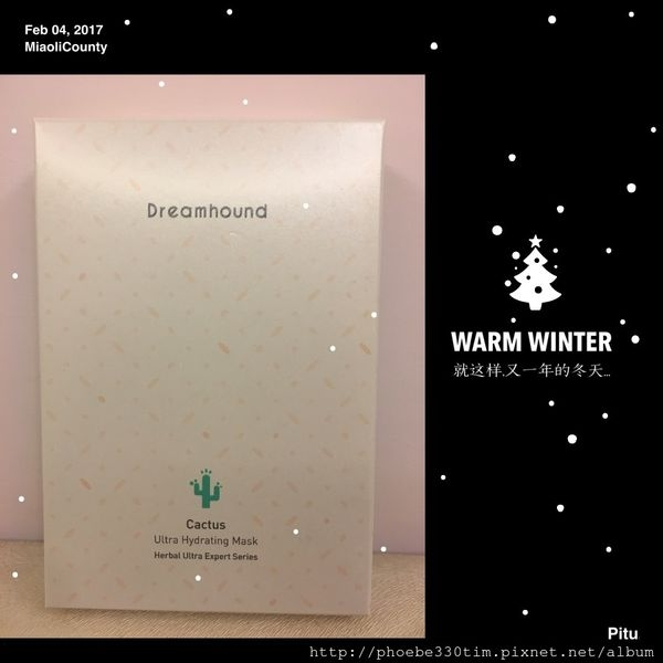 Dreamhound朵芮迷-仙人掌活水能量面膜(也適用雷射後肌膚歐)