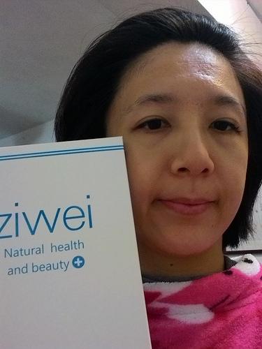 ziwei 亮妍緊緻水嫩凍齡生物纖維面膜~寒流來襲,保濕工作不能少!