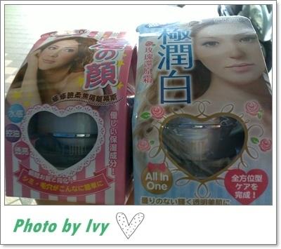 為之驚豔的彩妝&保養品~【BABY UNIT】修修臉柔焦隔離幕斯&極潤白玫瑰還原霜