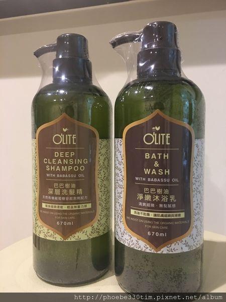 (洗髮精+沐浴乳)天然溫和的 O'LITE歐莉特巴巴樹油深層洗髮精+沐浴乳