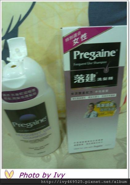 保健頭皮,試試落建頭皮洗髮精(保濕豐量配方/紫色包裝)
