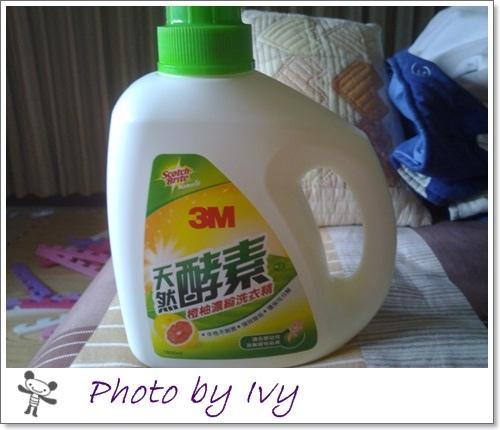 衣物清潔的好幫手~3M天然酵素橙柚濃縮洗衣精