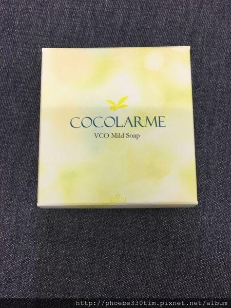 (洗臉)日本空運來台的VCO椰油精粹嫩白洗顏皂