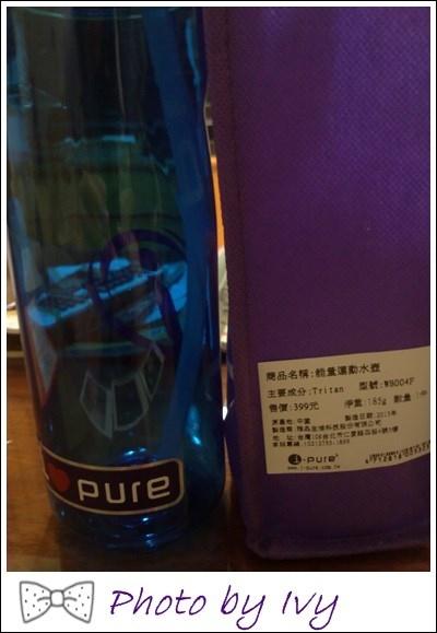 多運動多喝水~i-Pure 能量運動水壺