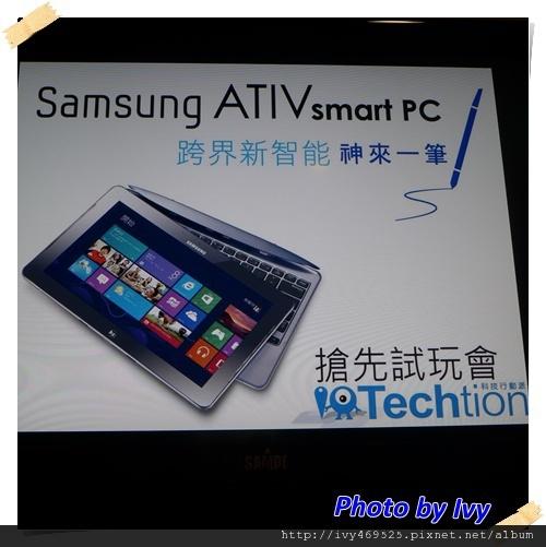 體驗神來一筆的魅力~Samsung ATIV smart PC搶先試玩