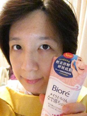 Bioré輕感卸粧精華蜜~沒有卸妝油的油膩,又能輕鬆卸除彩妝!!