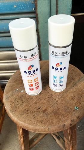 Aqua-Tex 防水噴霧職人-開箱測試文