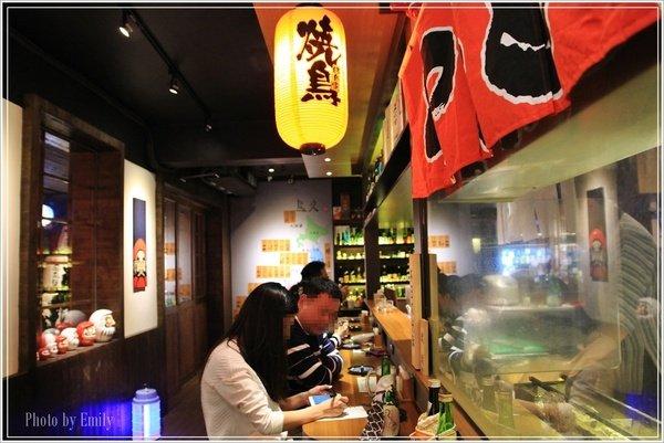鳥久屋酒屋 (4).JPG