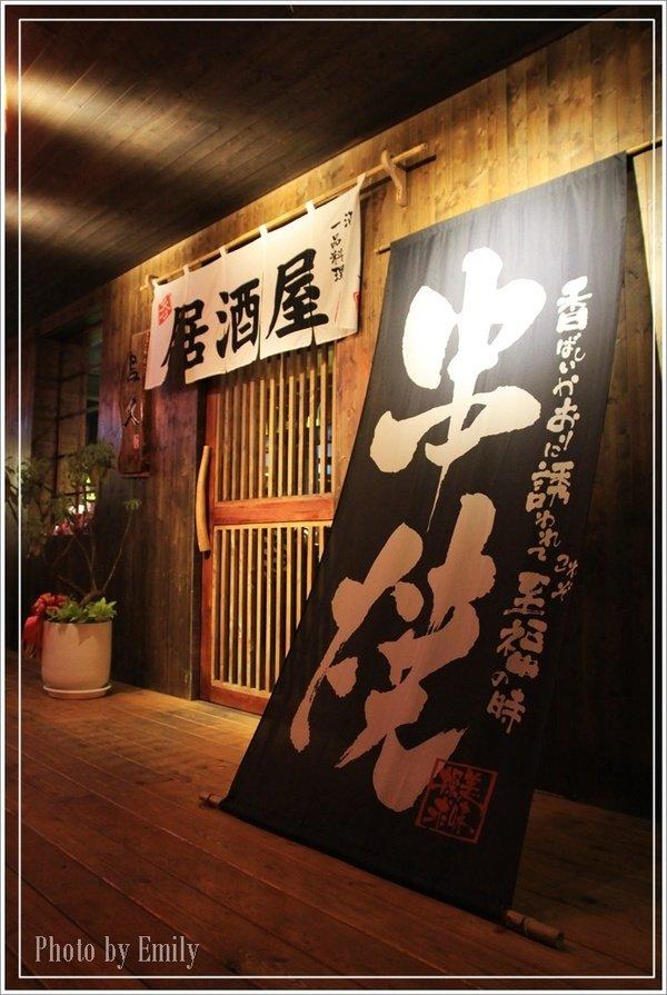 鳥久屋酒屋 (6).JPG
