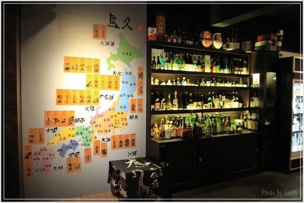 鳥久屋酒屋 (9).JPG