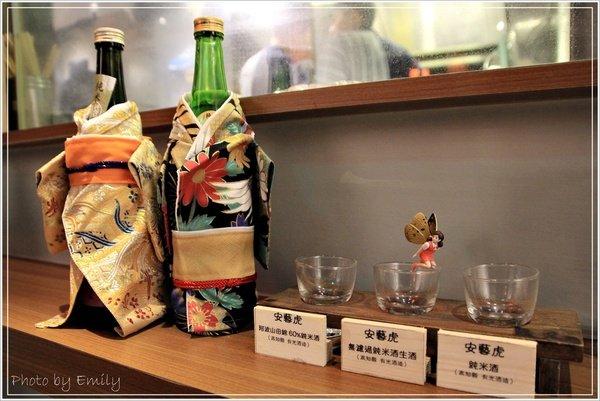 鳥久屋酒屋 (3).JPG