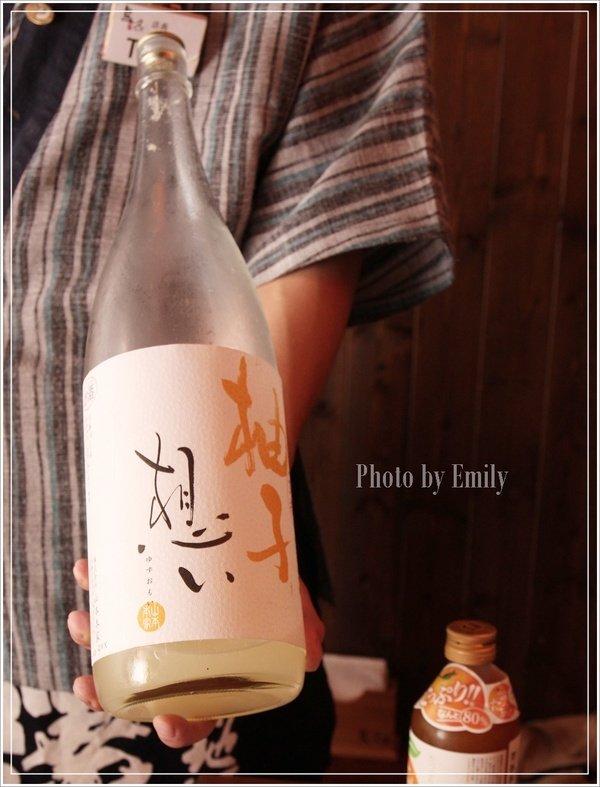 鳥久屋酒屋 (62).JPG