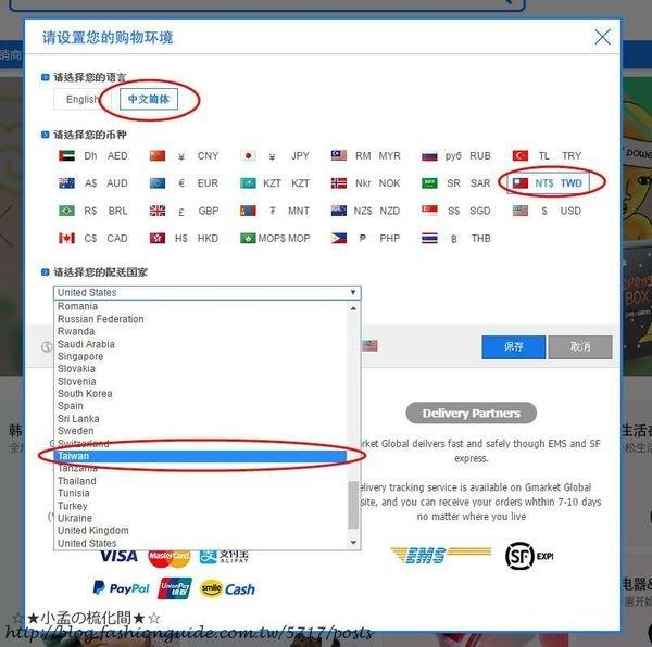 04中文台幣與台灣_FG.jpg