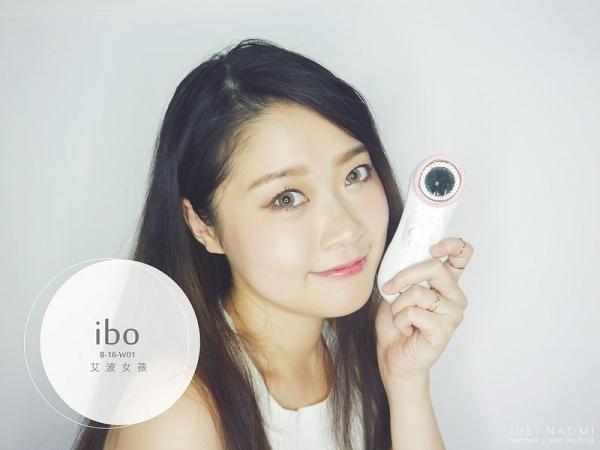 │邀稿│給肌膚的最好投資-ibo艾波女孩美顏器