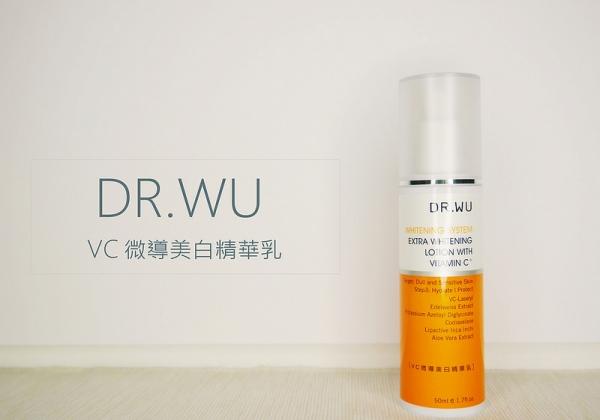 │邀稿│夏天不能沒有的DR.WU VC微導美白精華乳