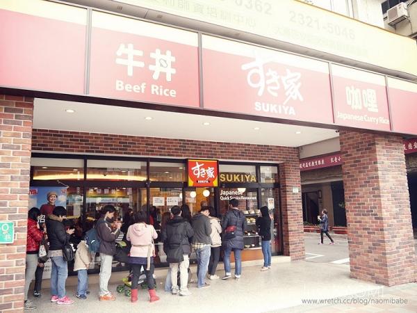 [食記]天天都排隊排不停而且吃了讓人好想再吃的牛丼專賣店-すき家SUKIYA