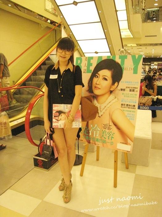 [活動]2012 BEAUTY 美人大賞 30件專櫃產品大試用心得!(有禮物)