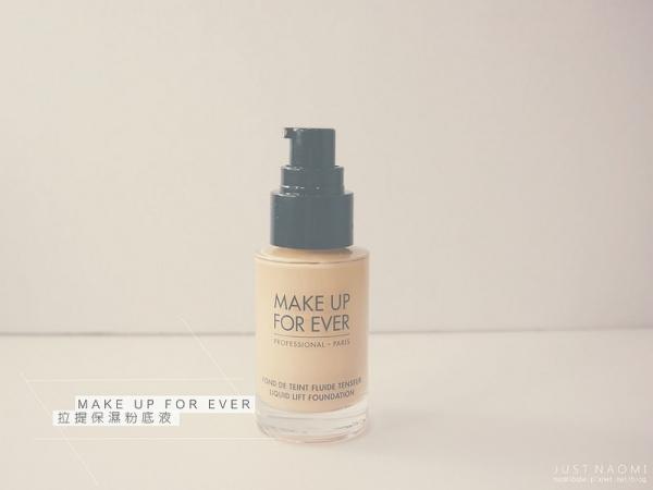 │美妝│乾燥的冬季 就用精華油渡過與粉底液的磨和期!